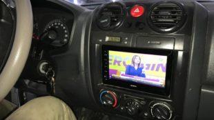 Suzuki Multimedya Uygulamamız